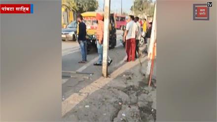 पांवटा साहिब पांवटा में पंजाब से आए इन लोगों ने ट्रैफिक पुलिस को धमकाया, वीडियो वायरल