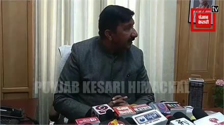 #Live: बजट सत्र को लेकर नेता प्रतिपक्ष मुकेश अग्निहोत्री