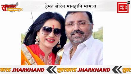 Superfast Jharkhand II झारखंड की 10 बड़ी खबरें II Jharkhand Bulletin