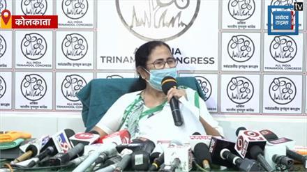 बीजेपी के कहे मुताबिक काम करती है चुनाव आयोग- ममता बनर्जी