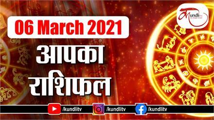 06 March Rashifal 2021