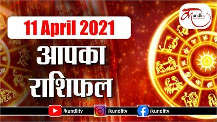 11 April Rashifal 2021