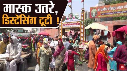 शीतला माता मंदिर पर जुटी श्रद्धालुओं की भीड़, नियमों की उड़ी धज्जियां