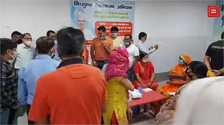 बल्लभगढ़ के विद्यासागर इंटरनेशनल स्कूल में कोरोना से बचाव के लिए टीकाकरण अभियान
