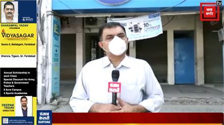 Chandigarh में शुरू हुआ वीकेंड लॉकडाउन, सुनसान सड़कें-बाजार बंद