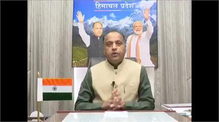 #Himachal में #covid की नई बन्दिशों पर #Cm #JairamThakur Live