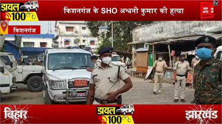 10 April Bihar Jharkhand Crime News Bulletine II बिहार-झारखंड की क्राइम की 10 बड़ी खबरें II Bihar Dail 100