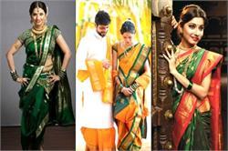 ध्यान में रखें मराठी दुल्हन श्रृंगार के लिए जरुरी ये बातें (pics)