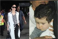 दिल्ली एयरपोर्ट पर स्टनिंग अंदाज में पहुचीं करीना, साथ दिखें 'गौलू-मौलू' तैमूर