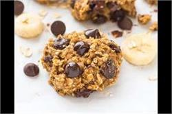 बच्चों को खुद ही बनाकर दें Chewy chocolate chip oatmeal cookies