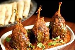 Dinner special: खाने में बनाएं बैंगन मसाला