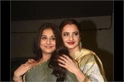 फिल्म की स्क्रीनिंग पर साड़ी में एक-साथ दिखीं Rekha-Vidya