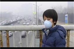Air Pollution तोड़ सकता है आपकी हड्डियां