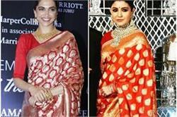 Fashion Inspiration: झुमकों के बाद अब रिसेप्शन में अनुष्का ने पहनी दीपिका जैसी साड़ी!