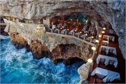कपल्स डांस शो के लिए मशहूर है समुद्र की गुफा में बना यह खूबसूरत रेस्टोरेंट