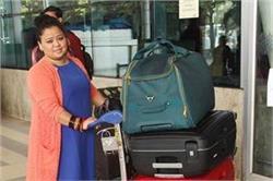 शादी के लिए गोवा रवाना हुईं Bharti Singh, एयरपोर्ट पर हुईं स्पॉट