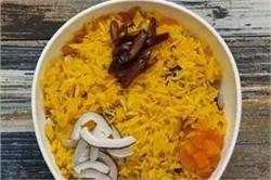 मीठा खाने के शाैकीन हैं, ताे घर पर बनाएं Kashmiri meetha Pulao