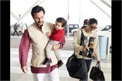 बेटे तैमूर के साथ मुंबई वापिस लौटे सैफ-करीना, देखें तस्वीरें