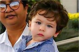 बेबी तैमूर के B'day सैलिब्रेशन में यूं सज रहा है 'पटौदी हाऊस', देखें तस्वीरें