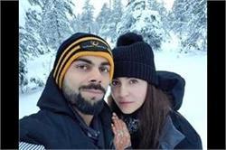शादी के बाद अनुष्का ने अपने Hubby के साथ पहली तस्वीर की शेयर