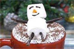 ठंड के माैसम में पीएं गर्मा-गर्म Hot Chocolate