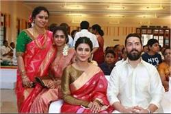 फैमिली फंक्शन में ट्रैडीशनल लुक में बेहद खूबसूरत दिखीं Shruti Haasan