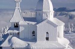 दुनिया का सबसे ठंडा गांव, देखें खूबसूरत तस्वीरें