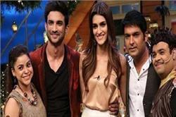 फिल्म 'राबता' की प्रमोशन करने कपिल के शो में स्पॉट हुए Sushant और Kriti
