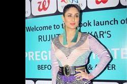 Fashion Disaster: बुक लांचिंग के दौरान करीना के पहना यह कैसा आउटफिट!