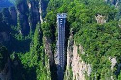 मिनटों में टॉप पर पहुंचा देगी दुनिया की सबसे ऊंची लिफ्ट