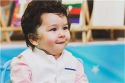 क्या आप जानते हैं सैफ-करीना के बेटे तैमूर का Nick name?