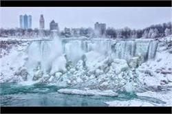 इतनी सर्दी कि जम गया दुनिया सबसे मशहूर Waterfall, देखिए नजारा