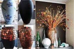 पुुराने सिक्कों से बनाएं Penny Vase