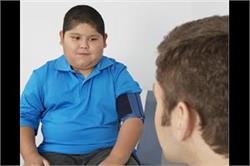 मोटापे के कारण बच्चे हो रहें है बीमारियों का शिकार