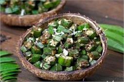 कुछ अलग तरीके से बनाए Bhindi Pepper Fry