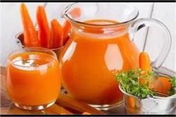 दिनों-दिन बढ़ेगी आंखों की रोशनी, रोजाना पीएं गाजर का जूस