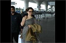 साड़ी में एयरपोर्ट पर स्पॉट हुईं Kangana Ranaut
