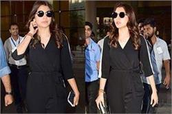 मुंबई एयरपोर्ट पर जंपसूट पहन स्पॉट हुई अनुष्का, दिखीं Stunning