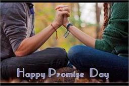Promise Day: इन रोमांटिक तरीकों से करें जिंदगीभर साथ निभाने का 'प्रॉमिस'