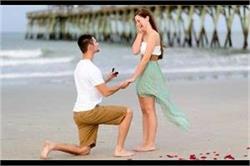 Valentines Day: इन 5 लकी राशियों के लोगों को मिलेगा सच्चा प्यार
