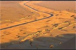 हर साल खिसकता है दुनिया का यह दूसरा सबसे बड़ा और अनोखा रेगिस्तान