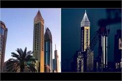 दुनिया का सबसे बड़ा होटल, ऊचाई इतनी की देखते- देखते गर्दन दर्द करने लगेगी
