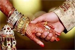 अगर आपको भी है शादी से पहले ये 5 बीमारियां तो...
