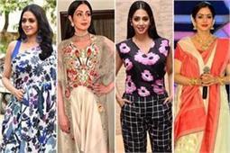 Fashion Icon!  ड्रैसिंग स्टाइल में श्रीदेवी जैसा बॉलीवुड में कोई नहीं