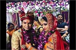 संगीतकार अंकित तिवारी ने पल्लवी शुक्ला से रचाई शादी, देखिए तस्वीरें