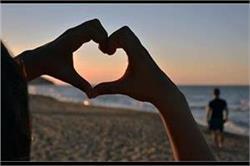 रिश्ता हो जाएगा पहले से भी मजबूत अगर रखेंगे इन बातों का ख्याल