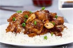 मसालेदार काजू चिकन