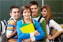 स्कूल टाइम में लव लाइफ का बच्चों पर पड़ता है ये असर
