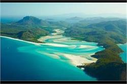 ऑस्ट्रेलिया घूमने जा रहे हैं तो जरूर देखें ये 7 Natural Wonders
