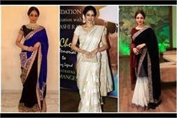 बॉलीवुड फैशन क्वीन श्रीदेवी ने इन 10 साड़ियों में ढाया कहर